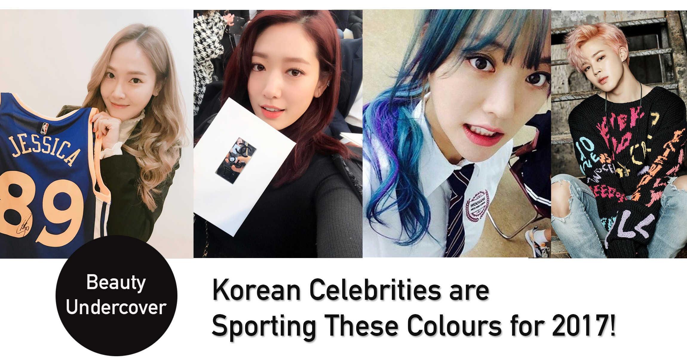 Best Korean Celebrities Inspired Hair Colours In 2017