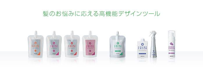 Mucota Rebonding Vs Shiseido Rebonding Vs L Oreal Xtenso