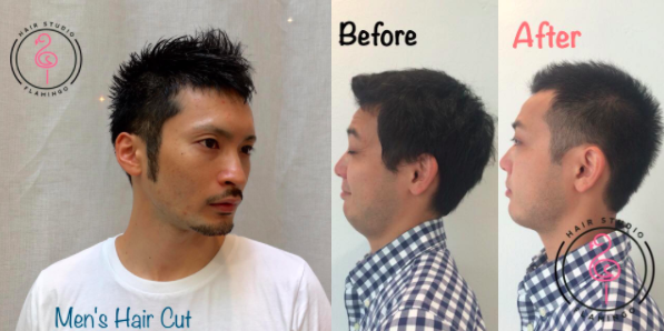 Best Hair Salons For Men S Haircut In Singapore 2016