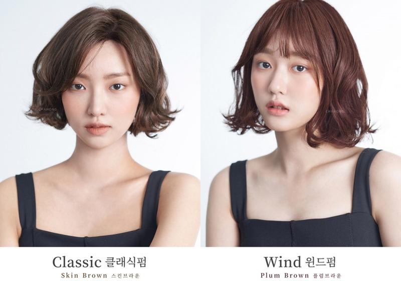 Pro Trim Korean Hair Salon Jurong East Jem Best Korean Perm Hair