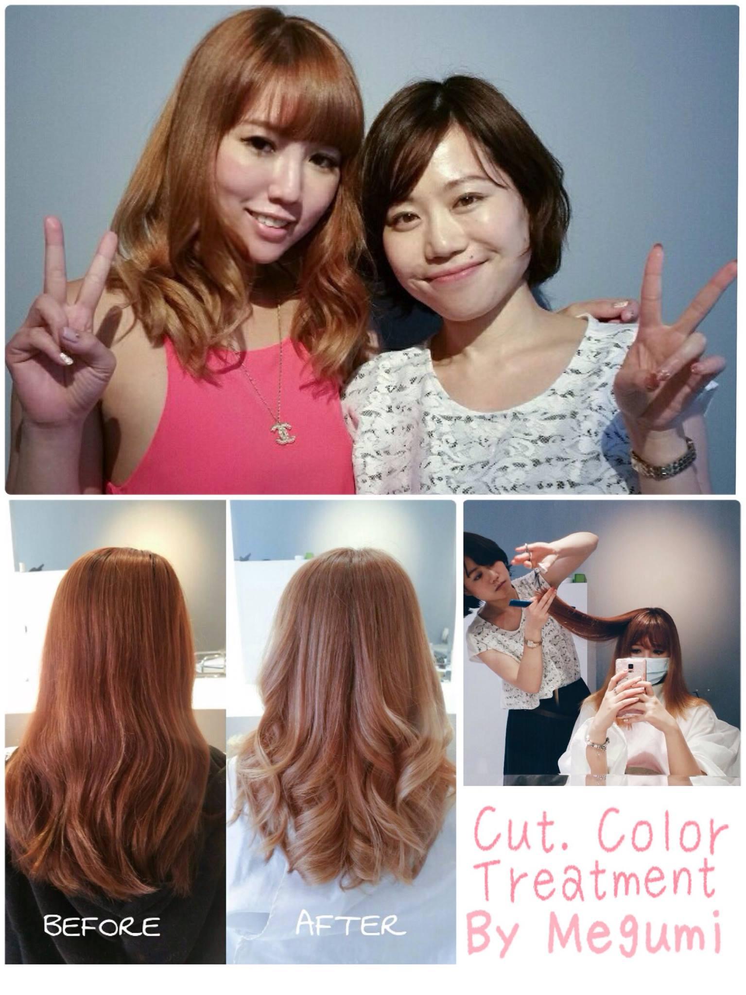 Ashy Brown Hair Colour Megumi