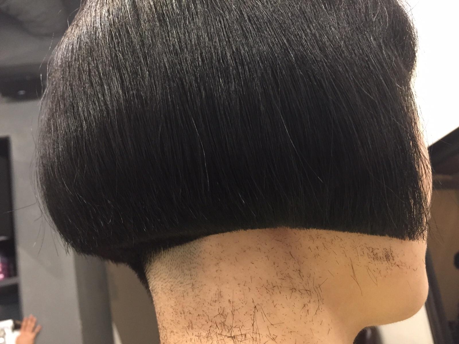 Ladies Haircut