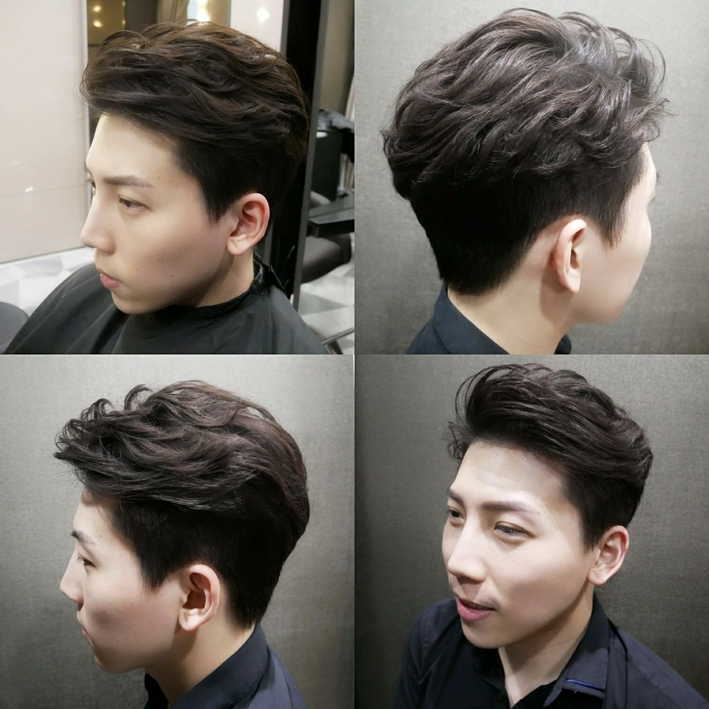 Differences Between Korean Men S Perm Japanese Men S Perm And